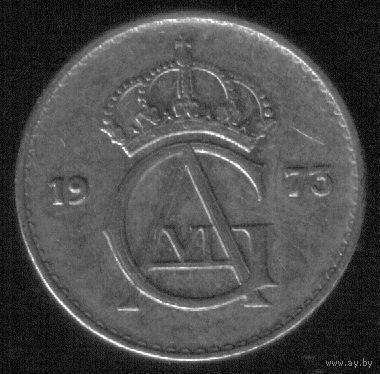 10 эре 1973 год Швеция