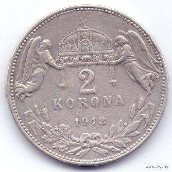 Австро-Венгрия, 2 кроны 1912 года. Ференц Йожеф 1.