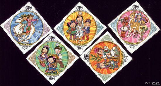 5 марок 1979 год Монголия Год детей