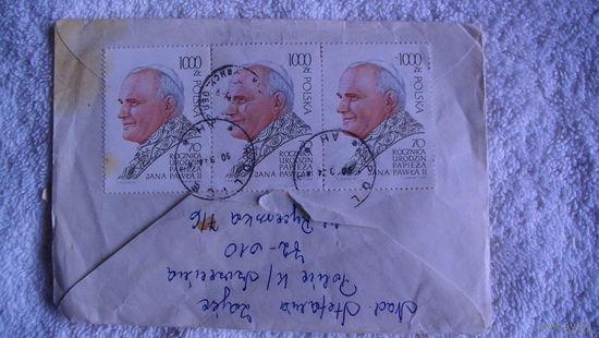 Марки на конверте Иоан Павел второй. распродажа