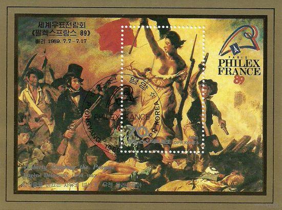 """Филателистическая выставка """"PHILEX FRANCE-89"""" в Париже. КНДР 1989 г. (Корея) Блок. Живопись"""