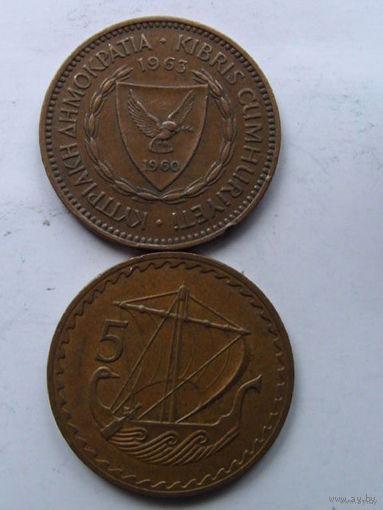 Кипр 5 центов 1963г. распродажа