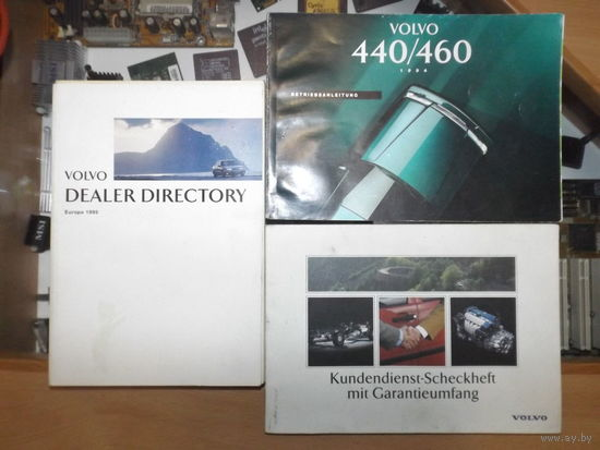 Документы от машины Volvo 460 1.9 DTI