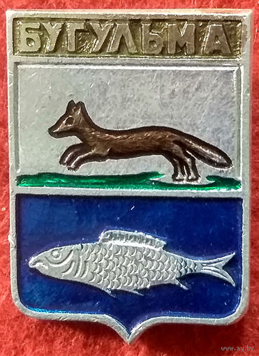 Значки СССР: Бугульма (ныне Россия), Русский сувенир