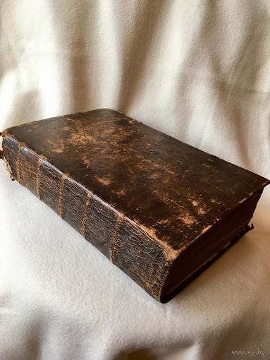 Поучения в трёх частях 1776 г. Редкость! Подписная.