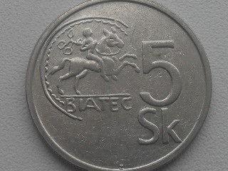 Словакия 5 каруна 1993г.   распродажа
