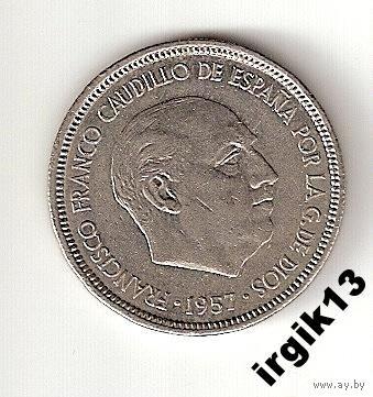 5 птас 1957 года. Испания