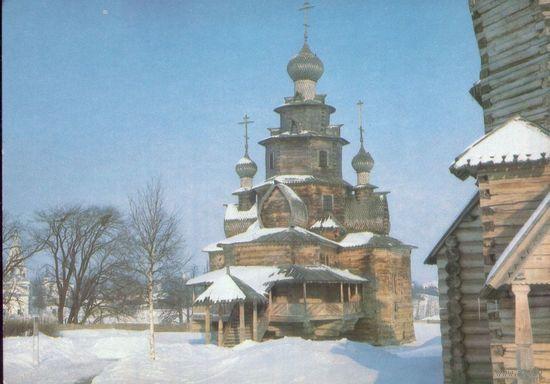 1981 год Суздаль Музей зодчества