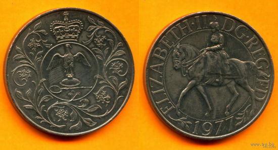 Великобритания  1977г. Юбилейная монета 25 пенсов(Королева Елизавета II)   нечастая.  распродажа