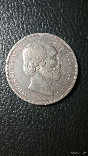 2,5 гульдена 1873г. Нидерланды
