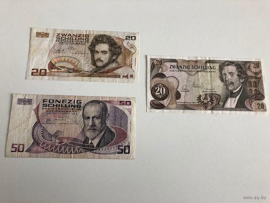 Австрийские шиллинги (цена за шт)