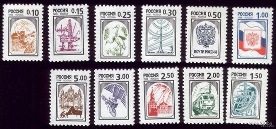 11 марок 1998 год Стандарт простой