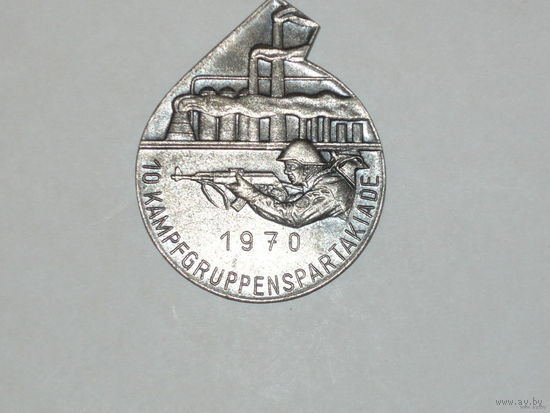 ГДР 1970г 10KAMPFGRUPPENSPARTAKIADE