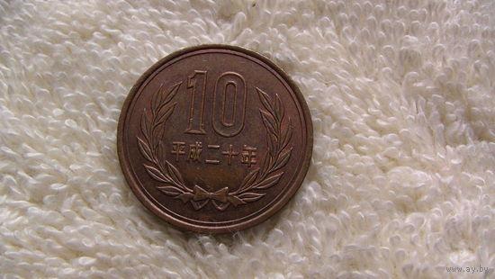 10 ен япония .   распродажа