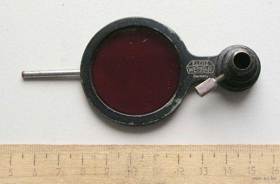 Красный светофильтр для фотоувеличителя E. LEITZ WETZLAR