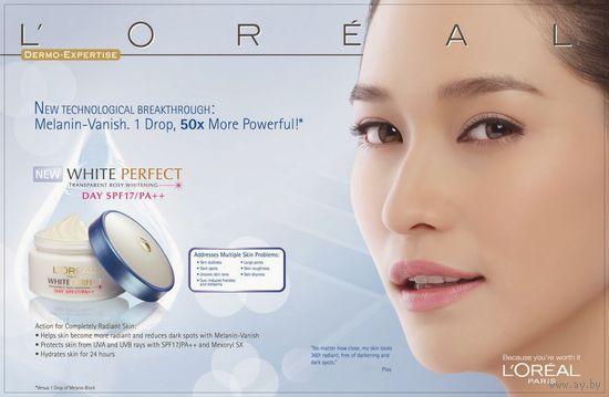 Осветляющий Увлажняющий КРЕМ L'OREAL Dermo-Expertise White Perfect Fairness Control Moisturizing Day Cream SPF17 PA++ 20мл