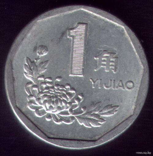 1 джао 1993 год Китай