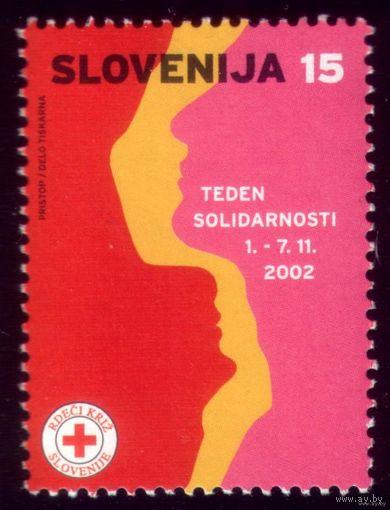 1 марка 2002 год Словения Красный Крест