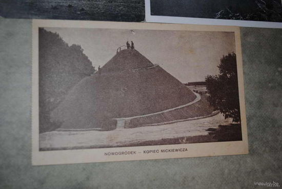 """Cтаринная открытка, по теме: """"Города Беларуси"""" -Nowogrodek, kopiec Mickiewicza- моя коллекция после 1917 года - такая нынче редкость-!"""