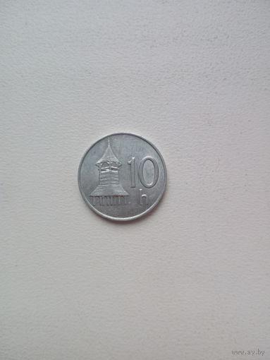 10 heller 1994г. Словакия