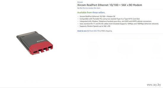 Xircom RealPort Ethernet 10/100 + 56K v.90 Modem (факс-модем + сетевая карта)