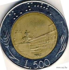Италия 500 лир 1984г.   распродажа
