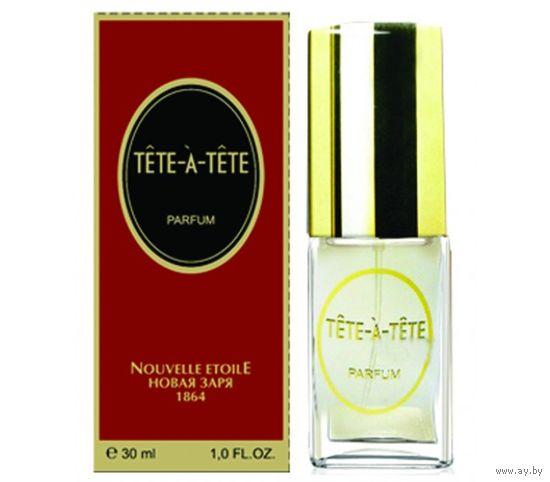 НОВАЯ ЗАРЯ Тет-А-Тет (Tete-A-Tete) Духи (Parfum) спрей 30мл