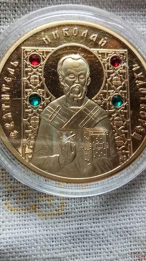 Монета 50 руб. 2008г. с изображением иконы и с цветными камнями. 7.  распродажа