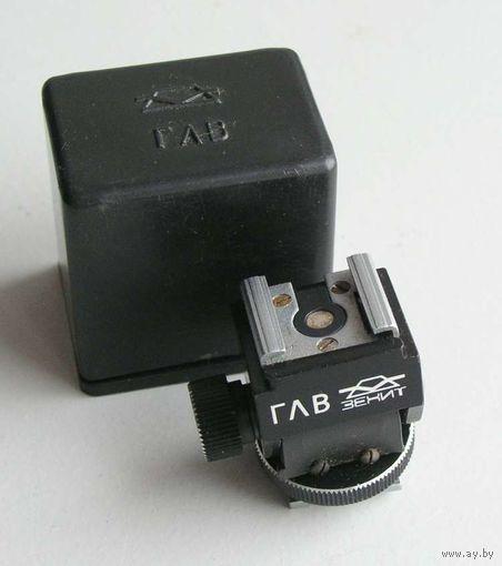 ГЛВ поворотная головка для фотовспышки сделано в СССР Красногорск КМЗ