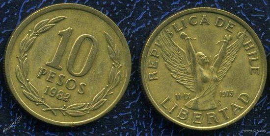 Чили 10 песо 1982 год   распродажа