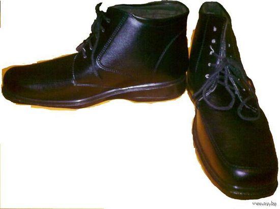 НОВЫЕ  ботинки 28,5 стелька