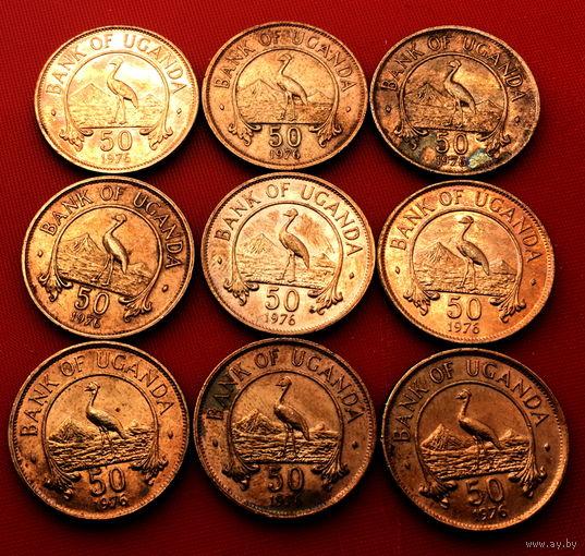 Уганда, 50 центов 1976 г. - 9 штук
