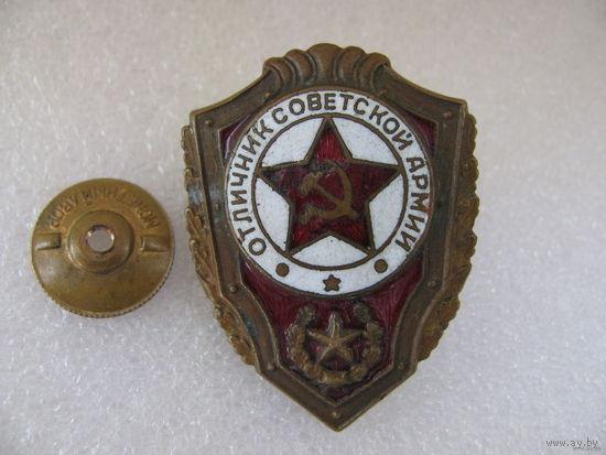 Знак. Отличник Советской Армии (латунь, винт, эмаль)