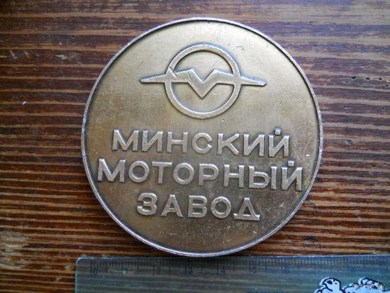 Медаль. Минский моторный завод 20 лет. Снижение цен на все лоты!