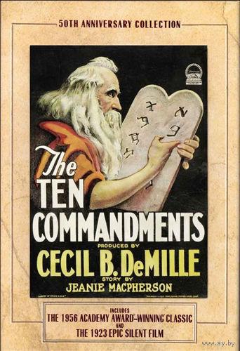 Десять заповедей / The Ten Commandments (Сесил Б. Де Милль / Cecil B. DeMille) (1923) DVD9