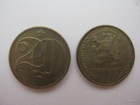 Чехословакия  20 геллер  1989