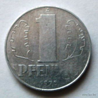1 пфенниг 1975 ГДР