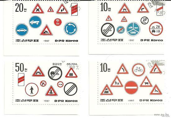 Транспорт. Дорожные знаки. КНДР 1987 г. (Корея)
