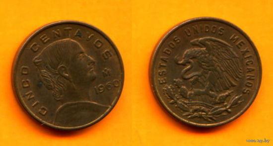 Мексика 5 СЕНТАВО 1960г.  распродажа