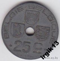 Бельгия 25 сантимов 1944 года