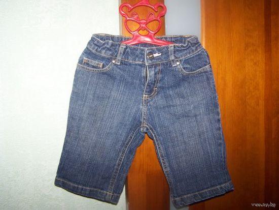 Шорты джинсовые девичьи. Пр-во Германии.Рост 110-116. АКЦИЯ!!! При покупке двух лотов одежды третий (с наименьшей ценой) В ПОДАРОК!