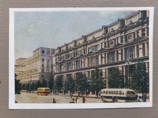 Минск Советская улица 1953