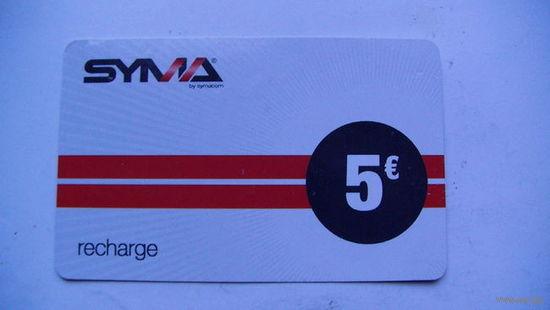 Францыя телефонная карточка 5 евро. SYMA.  распродажа