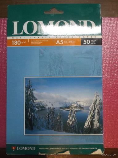 Фотобумага A5 Lomond 180гм 50л. (матовая)