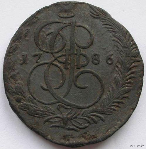 035 5 копеек 1786 года.