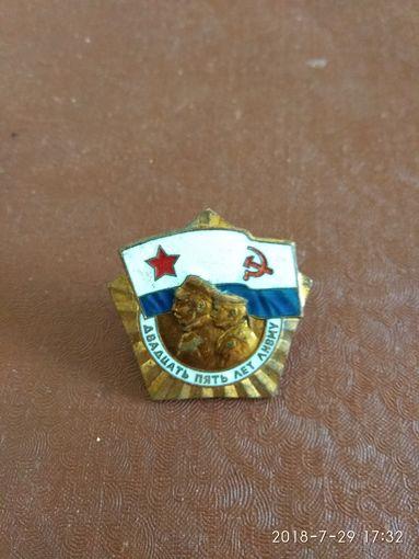 Редкий Знак с 1 р без мнц.Двадцать пять лет ЛНВМУ 1944-1969. Смотрите и другие лоты ,все лоты с 1 р без мнц.
