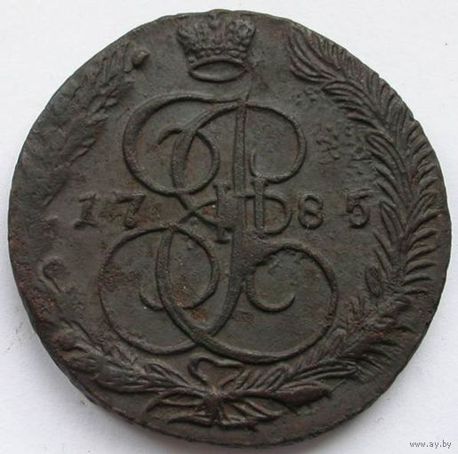 013 5 копеек 1785 года.