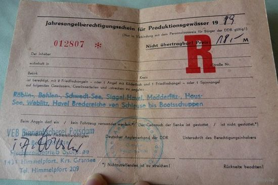 Разрешение на рыбалку 1989 г (ГДР)