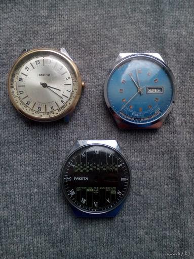 """Лот часы """"Ракета"""" на ходу + корпус с 1 рубля!"""
