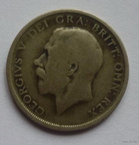 Англия. 1/2 кроны 1920. Серебро.